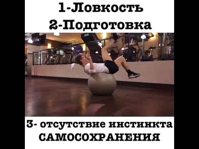Алексей Воробьев делает ОПАСНЫЕ трюки!! Instagram 13.02.2017