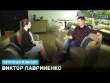 Крупным планом Виктор Лавриненко (гр. Subcultura)
