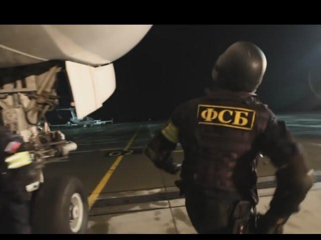 Спецназ «Альфа» ЦСН ФСБ РФ Управление «А»