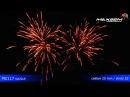 Maxsem Fireworks MC117 DAZZLE
