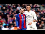 МЕССИ И  РОНАЛДО ДРУЗЬЯ  ●Cristiano Ronaldo and Lionel Messi ● Great Friends ● 2017 HD