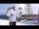 Emil Jönsson lär dig staka med rätt teknik längdskidor