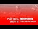 Руйнівна енергія чим може обернутися побудова Верхньодністровського каскаду Г