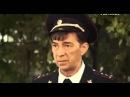 КОПЫ из ПЕРЕТОПА фильмы про деревню, комедии русские