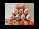 Киндер Сюрприз.Kinder eggs.Открываем Kinder Surprise Joy