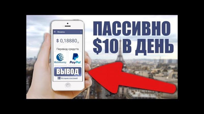 Globus Inter Где брать РЕФЕРАЛОВ без вложений