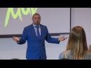 Дмитрий ПОТАПЕНКО - Как молодёжи изменить страну к 2030-му году