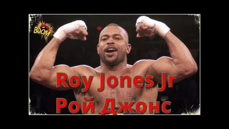 Рой Джонс Рикки Рэндал Дебют Roy Jones Jr Ricky Randall debuts Новости Роя Джонса Бои в Москве