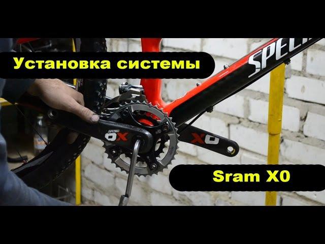 Установка шатунов Sram x0 (Specialized Epic, выпуск №5 продолжение)