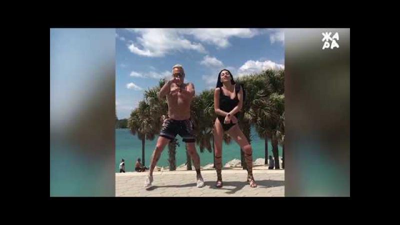 Кто разбил брак танцующего миллионера Джанлука Вакки и Джорджия Габриэле
