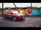 Ford Focus 2 BASSLINE | OPERATOR