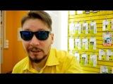 Работа в салоне Евросеть. 1 из 3 видео