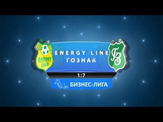 ENERGY LINE - Гознак 23.10.16