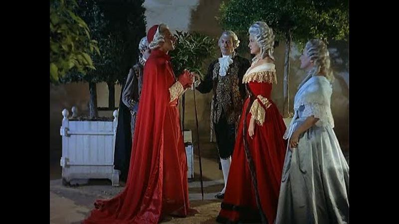Если бы Версаль поведал о себе( 1954 rus)