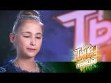 Истории участников Ты супер! Танцы Ирина Коновалова из Новосибирской области