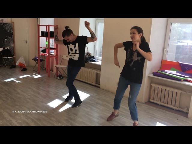 DariDance   Свадебный танец Валерии и Ильи