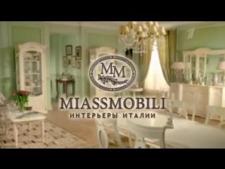 Рекламный блок (Первый канал, 12.09.2012) Mango, Ostin, Glade
