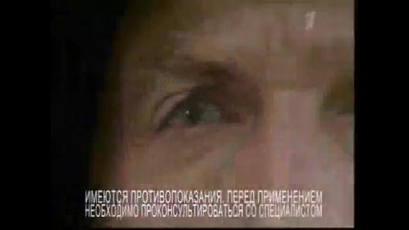 Рекламный блок (Первый канал, 21.08.2012)