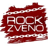 Логотип ROCKZVENO. Ульяновское рок-сообщество