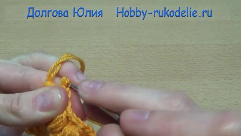 Схема крючком. Вязание узора с шишечками пупырки crochet patterns. Knitting pattern - 1480022388666.mp4