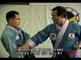 Хапкидо Jung Ki Kwan