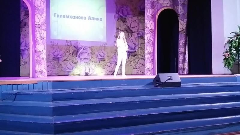 Гилемханова Алина Petite soeur 2017г