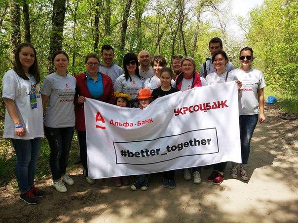 Робити корисну справу #better_together Доведено об'єднаною командою У