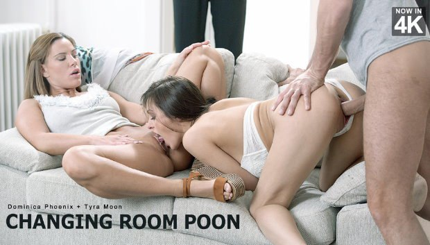 WOW Changing Room Poon # 1