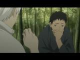 Мастер Муши Mushishi ТВ-1 14 из 26 (AniDub)