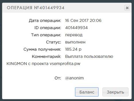 https://pp.userapi.com/c638924/v638924250/608ce/k1lR2r_pprc.jpg
