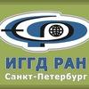 Институт геологии и геохронологии докембрия РАН