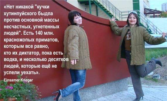 """Людей беспокоит """"информационный беспредел"""", - Путин предложил подумать о способах цензуры в России - Цензор.НЕТ 98"""