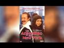 Аргентинец в Нью-Йорке (1998) | Un argentino en New York