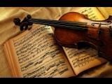 Классическая музыка. За абсолютную Музыку! За абсолютную Любовь!