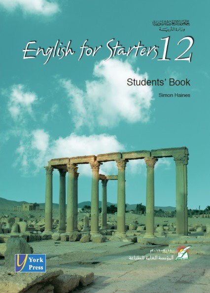 English Starters