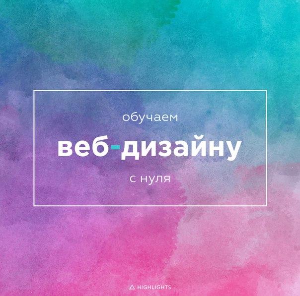 Модная штучка (2014) отзывы о фильме