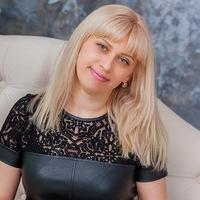 Татьяна Лемешко