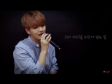 V LIVE 170819 Today's Live Hyukjin (