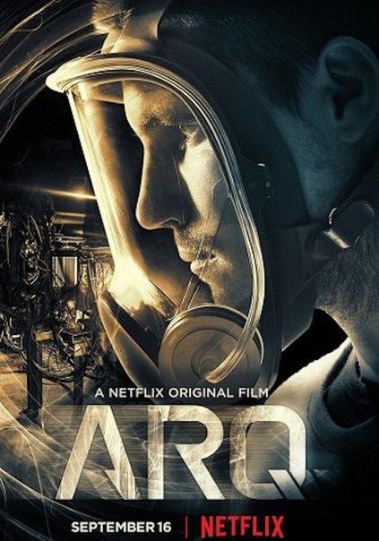 Apкa (2016)