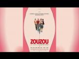 Былая вера (2012) Zouzou