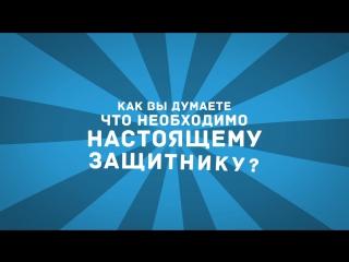 23 февраля | День защитника отечества #ЖИТЬ