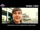 9 ИЮНЯ | DJ ACULOVE | UNDERGROUND BAR [ВИДЕОПРИГЛАШЕНИЕ]