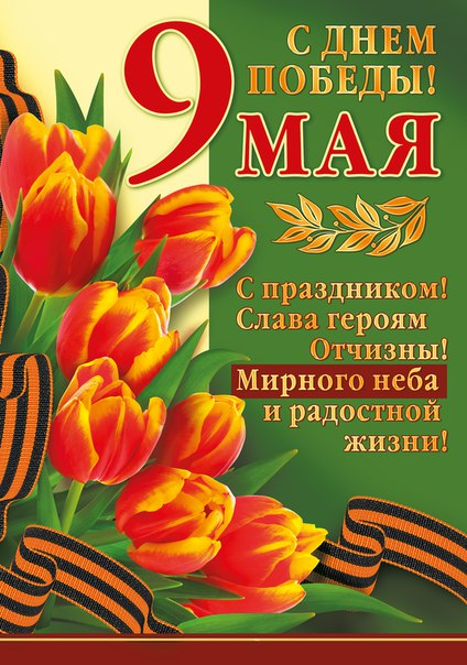 фото из альбома Ильфата Лутфуллина №8
