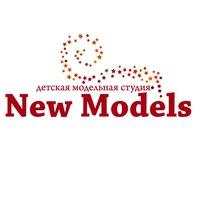 Логотип NEW Models