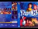 Карлик Нос (2003) мультфильм фэнтези