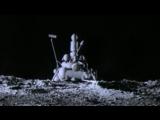 Лунная трасса (Луна-20) / 1972 / ЦентрНаучФильм