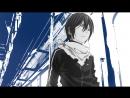 [AnimeOpend] Noragami 1 Opening (NC) [Бездомный Бог 1 Опенинг] (1080p HD)