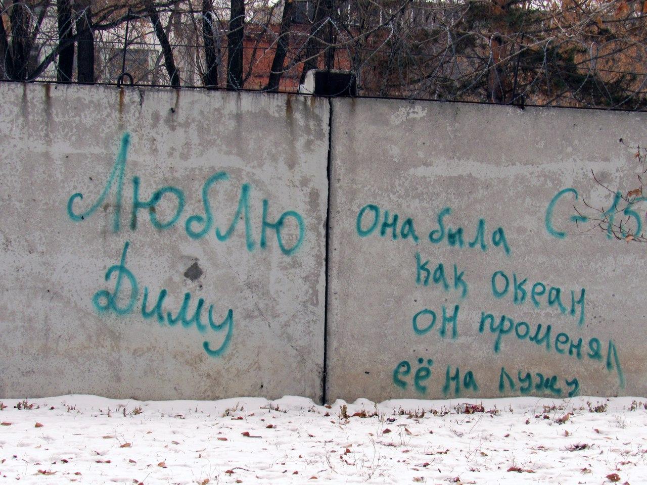 Ты живешь в Омске, но делаешь это без должного уважения!