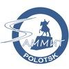 Полоцк и Новополоцк — новости от Саммит+ТВ