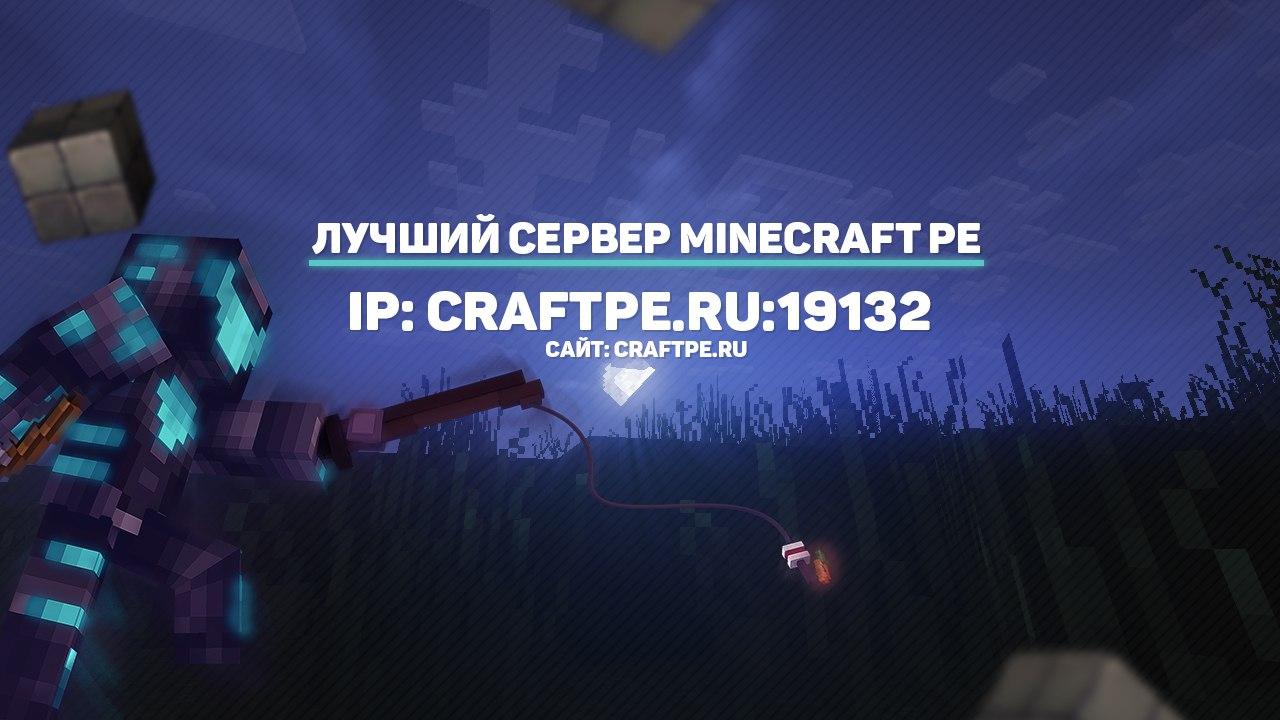 uCrafting - CRAFTPE.RU